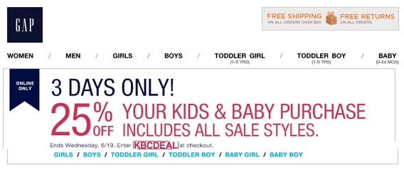 Gap Sale 25% off Gap Baby Gap Toddler Clothes - June 2013