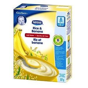 Gerber baby cereal coupons canada