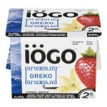 Iogo Greko Yogurt Coupon